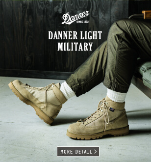 DANNER LIGHT MILITALY