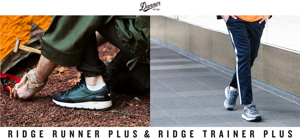 RIDGE RUNNER PLUS & RIDGE TRAINER PLUS